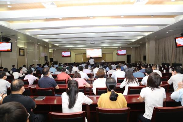 河南省大数据管理局开展《民法典》专题培训