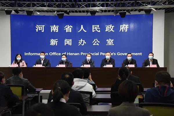 河南省级重点项目复工开工率98.8%,用工到岗率超七成