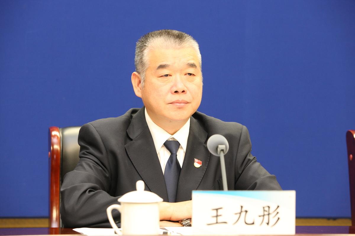 """实录 2020年""""9·18""""河南省人民防空警报试鸣系列活动新闻发布会"""