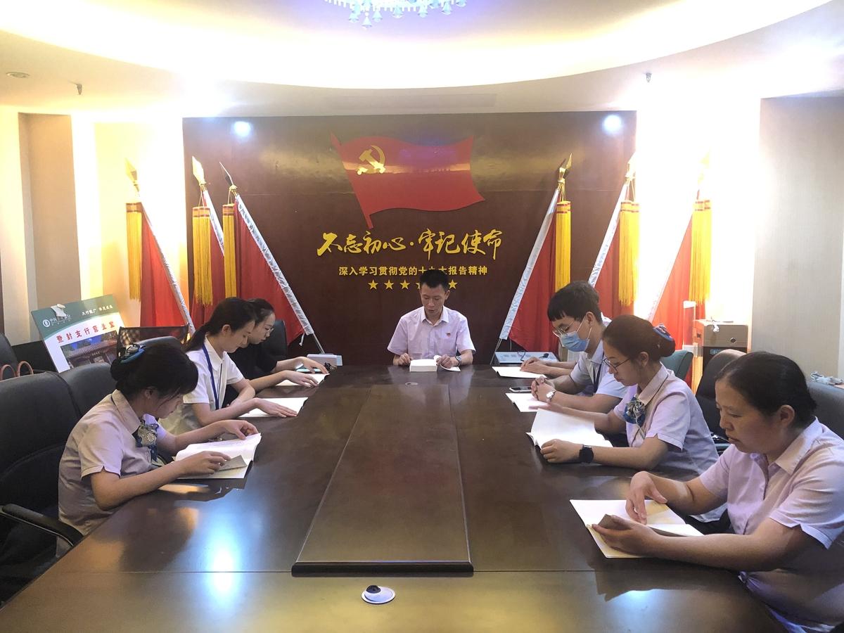 农行郑州分行掀起学习《习近平谈治国理政》 第三卷热潮