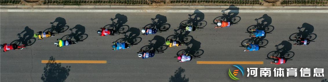 环中原自行车公开赛摄影大赛评选结果揭晓