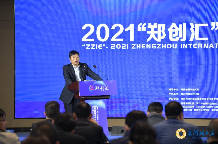 中原股权交易中心董事长赵继增:第一时间将优秀科技企业推向市场