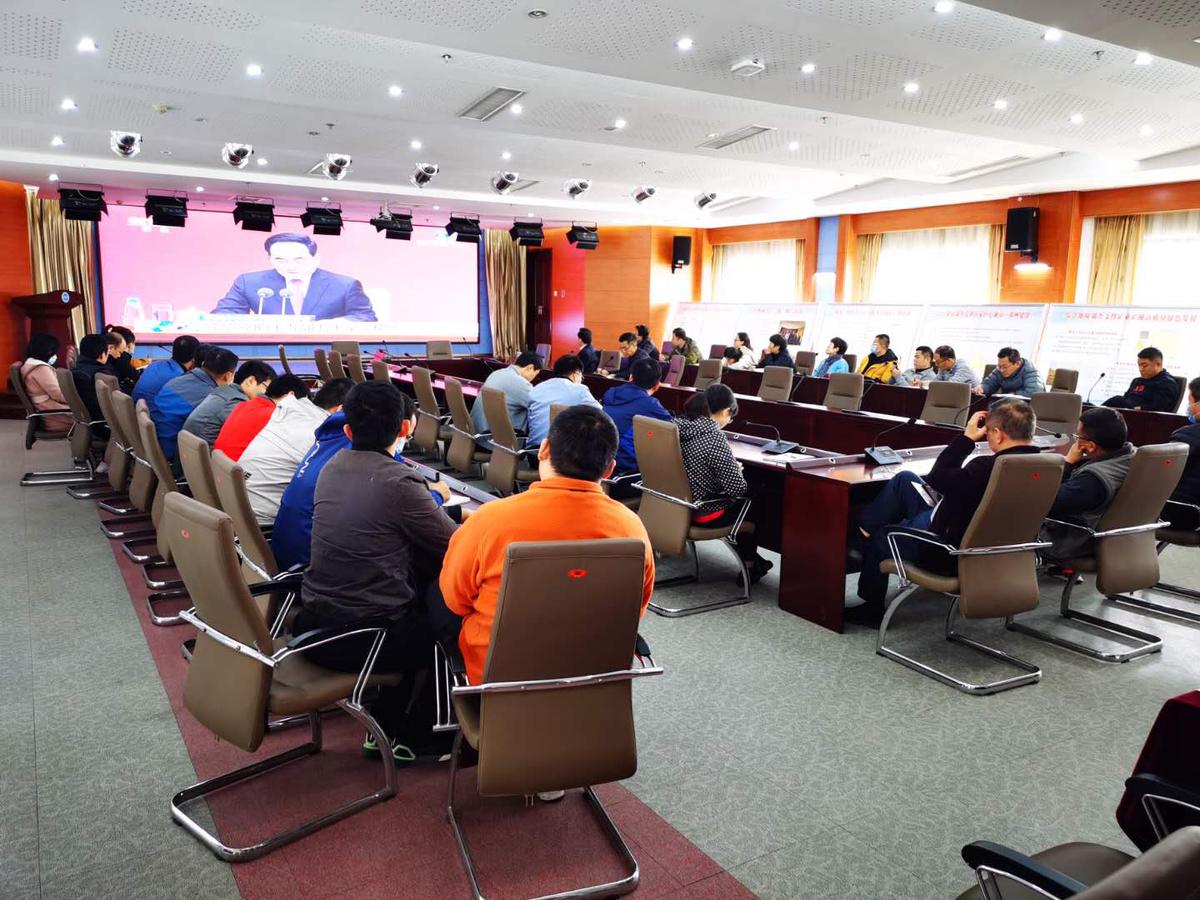 郑州综合利用所组织党员干部深入学习领会党的十九届五中全会精神