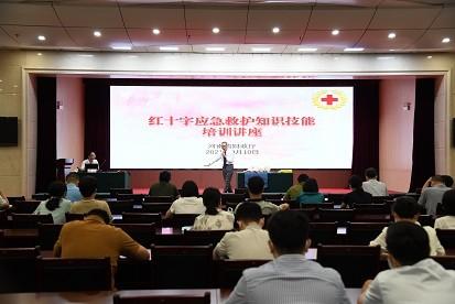 省财政厅举办应急救护知识和技能培训