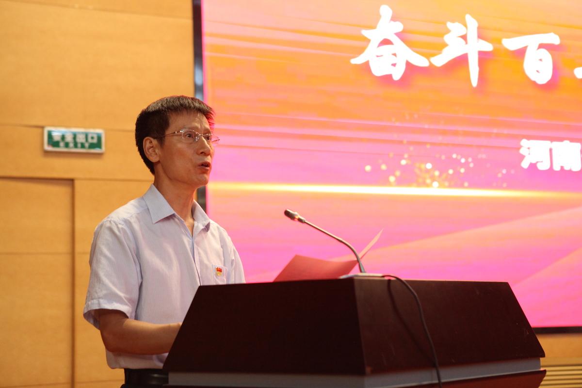 """省统计局召开庆祝中国共产党成立100周年  暨""""两优一先""""表彰会"""