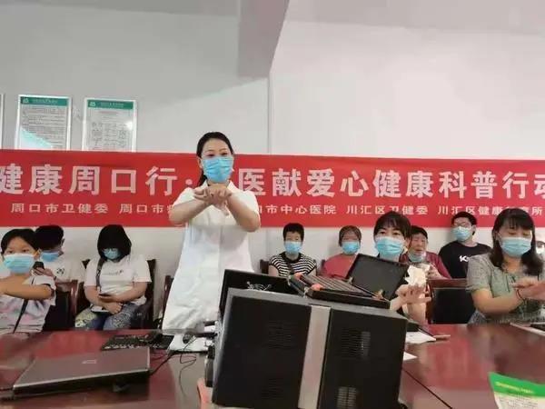 大灾之后防大疫 河南全省健康科普专家在行动