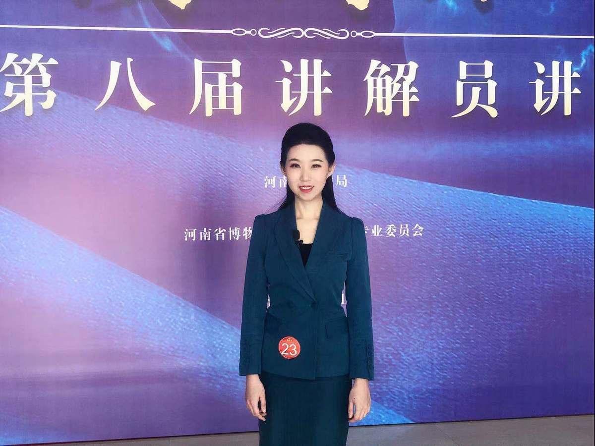 三门峡虢国博物馆王萌 获奖感言
