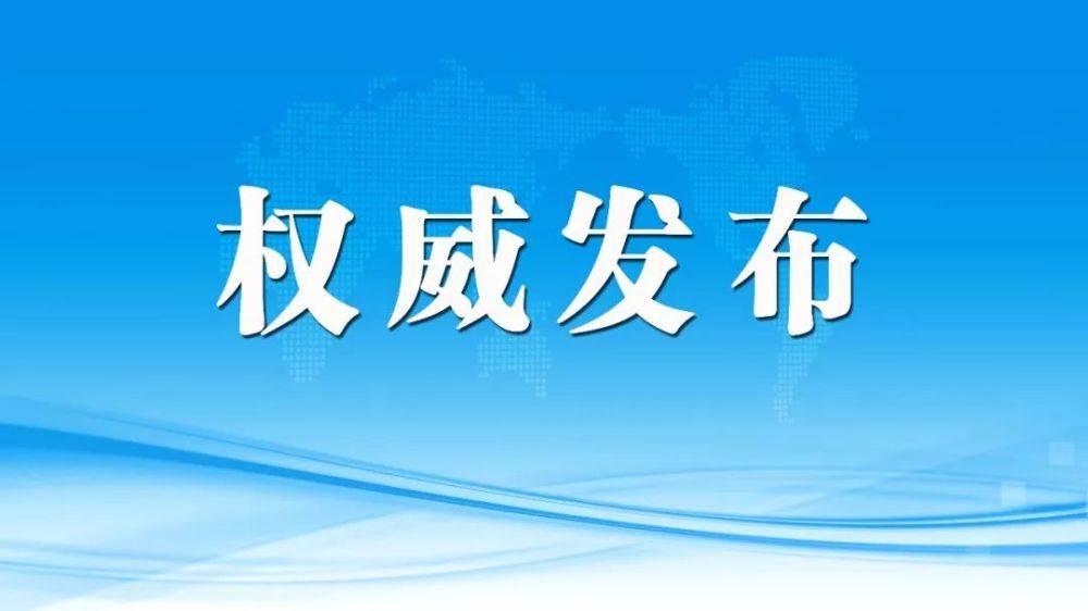 经济日报专访河南省委书记王国生