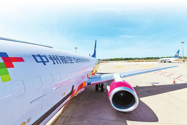 郑州航空货运枢纽添新军 河南省首家主基地货航中州航空开航
