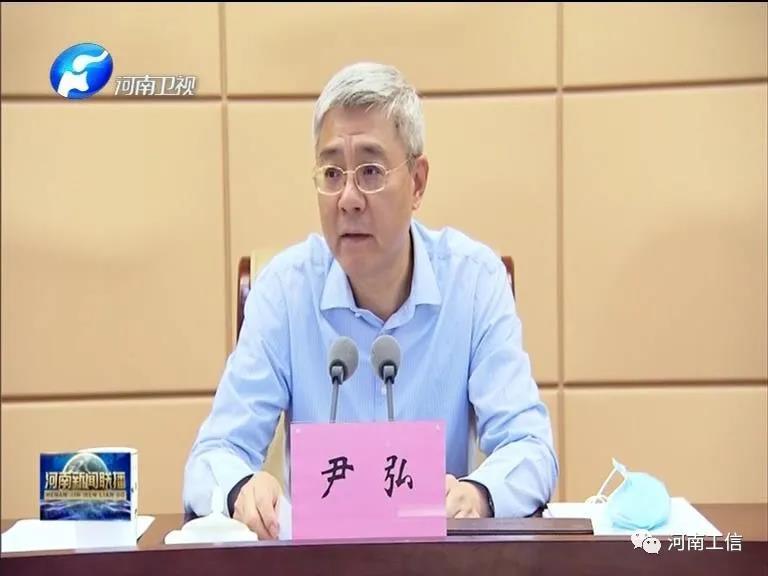 尹弘在推进全省5G网络建设和产业发展电视电话会议上强调<br> 加快5G发展增创区域竞争新优势