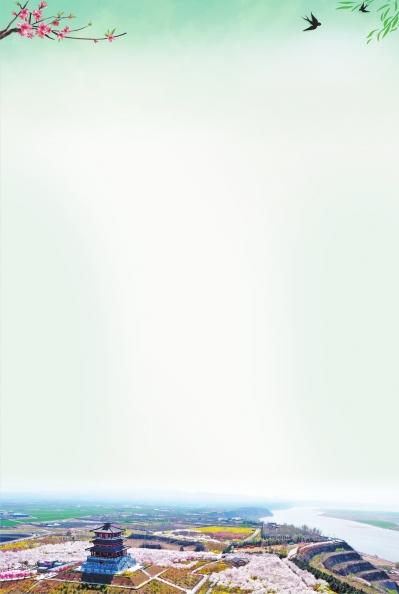 """黄河生态廊道春意""""四格图"""""""