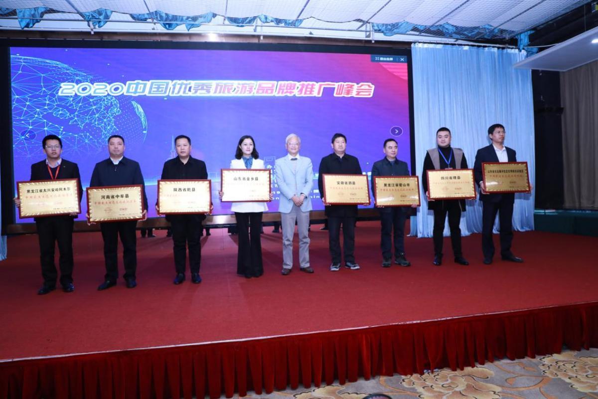 """河南中牟荣获全国""""2020年最美生态文化旅游名县""""称号"""