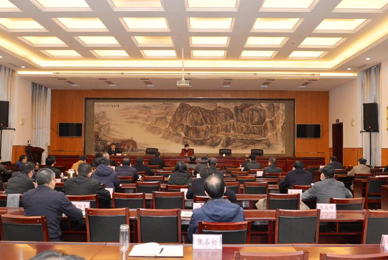省文化和旅游厅举行学习贯彻党的十九届五中全会精神宣讲报告会