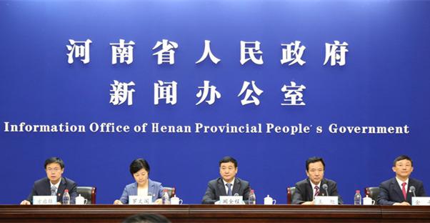 河南省緊密型縣域醫共體建設專題新聞發布會