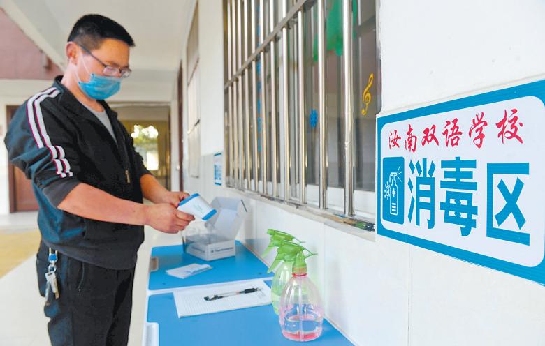 河南省多地初三年级今日返校复学 多措并举筑牢安全防线