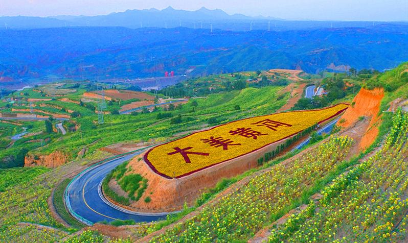 《河南日报》黄河落天 文鼎中原