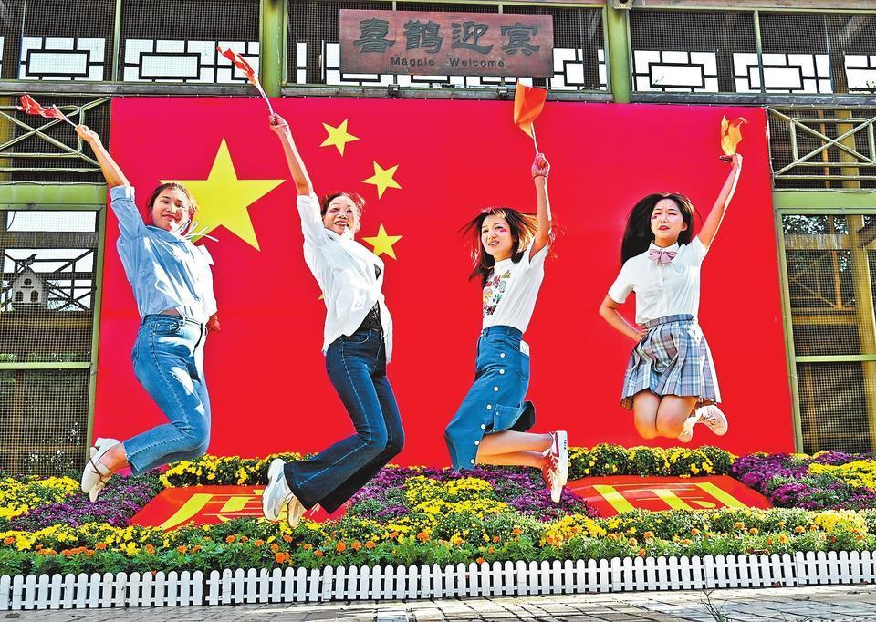 National Day Celebrated across Henan