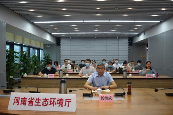 河南省生态环境厅组织参加2020年度生态环境损害赔偿制度改革培训会