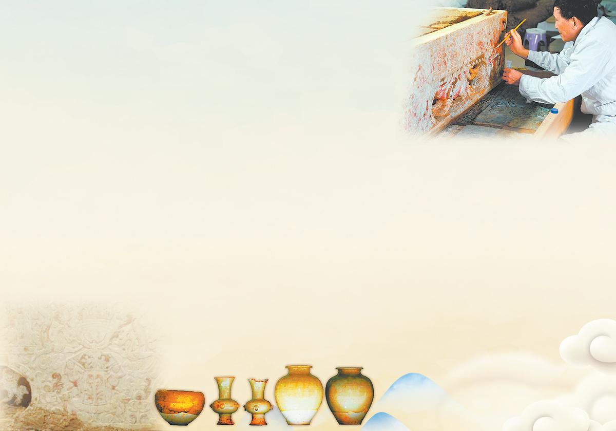 2020丝绸之路十大考古发现发布 安阳石棺床墓入选