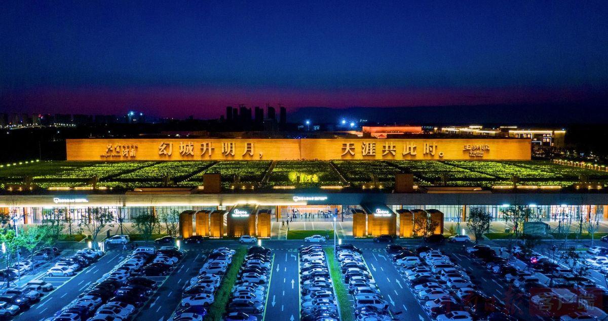 河南:多样活动庆中秋 文旅市场渐回暖