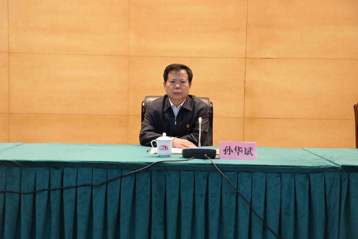 省發展改革委召開創建全國文明單位動員會