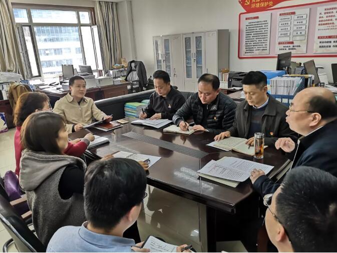 省发展改革委资源节约和环境保护处党支部召开2020年度组织生活会