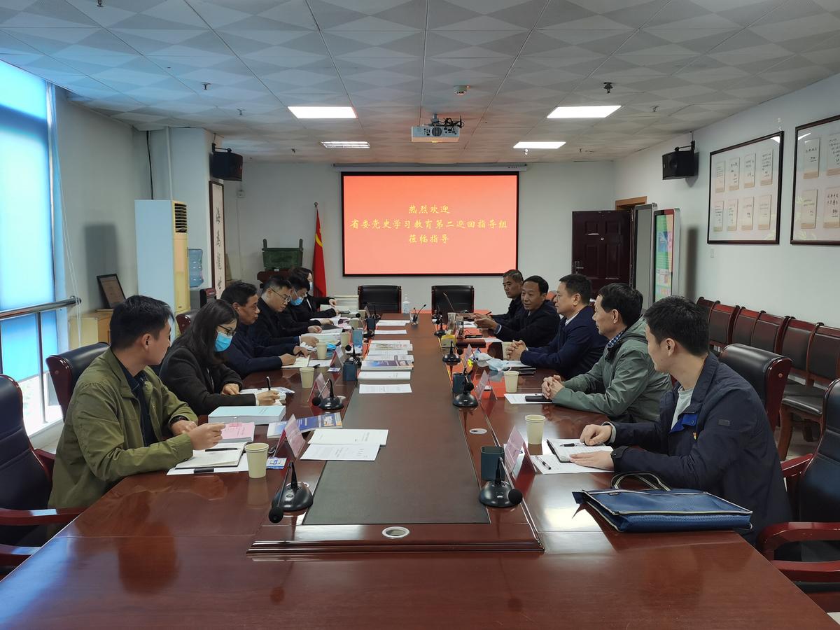 省委党史学习教育第二巡回指导组到省科技厅开展第二轮巡回指导