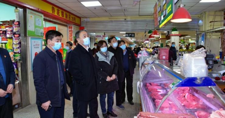 马健厅长调研督导春节期间市场保供、疫情防控和安全生产工作