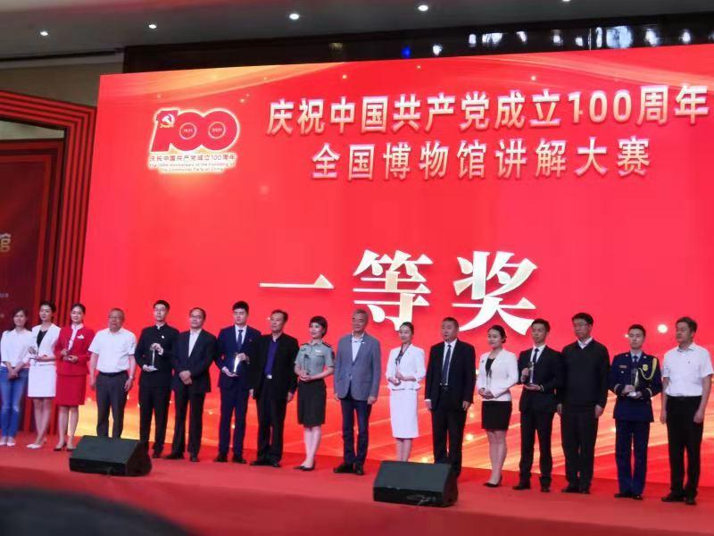 全国博物馆讲解大赛河南选手喜获佳绩