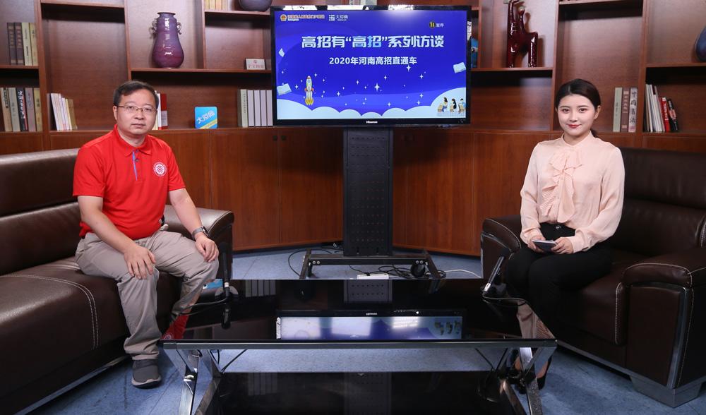 北京大学:今年在豫计划招收141人 强基计划投入专业全部为A+学科