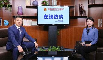 省政府国资委副主任李晓寰谈近年来我省国企改革相关情况
