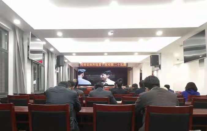 """河南省林科院举办""""青干夜校""""第二十五期学习活动"""