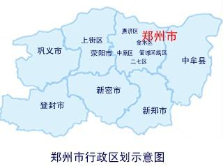 郑州市市情概览