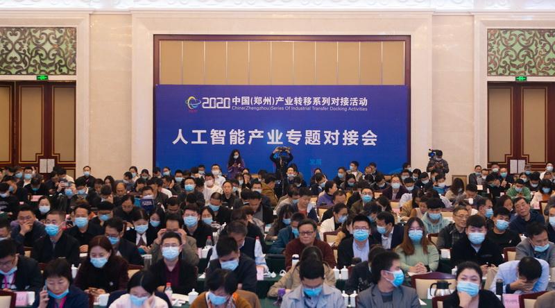 河南人工智能产业发展呈现良好态势