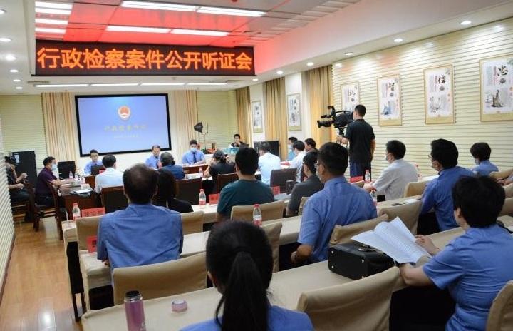 安阳市人民监督员参加全市首例行政诉讼监督案件公开听证