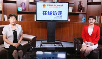 省人防辦副主任陳霞談《河南省實施<中華人民共和國人民防空法>辦法》修訂情況