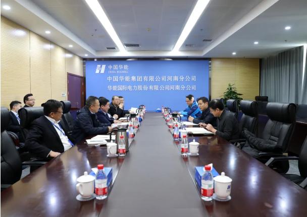 省发展改革委副主任、省能源局局长高义赴华能河南公司开展调研