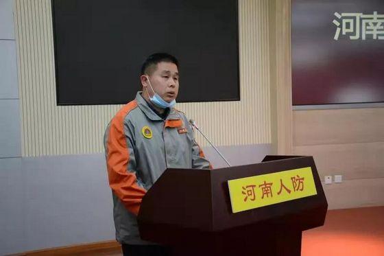 """省人防办召开""""两促两改""""警示教育大会"""