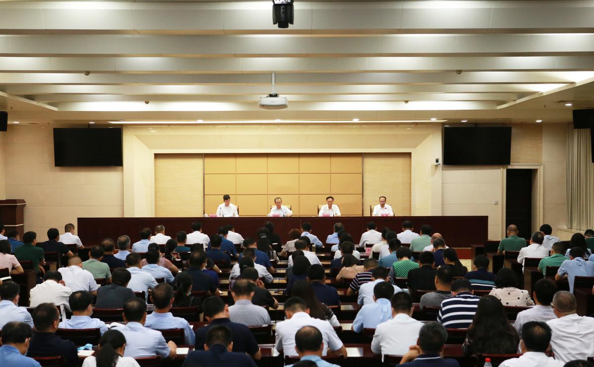 省厅召开全厅领导干部会议  宣布省委关于厅主要领导调整的决定