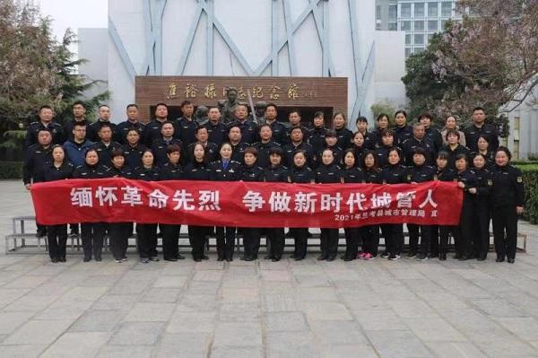 兰考:缅怀革命先烈 争做新时代城管人