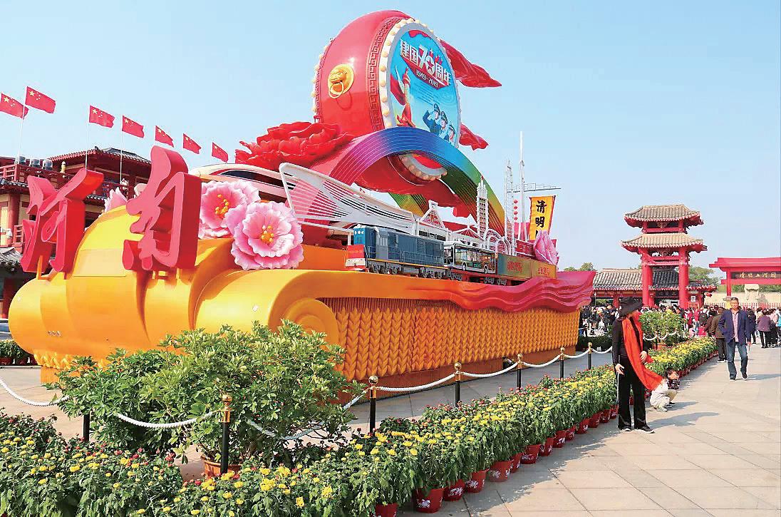 国庆70周年盛典河南彩车亮相清明上河园