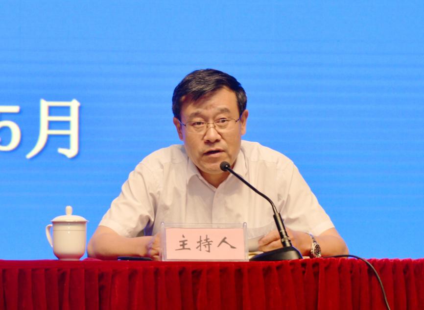 省文化和旅游厅召开文旅融合发展专题报告会