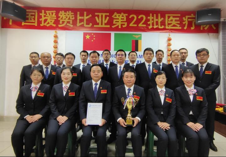 """中国援赞比亚第22批医疗队获 赞比亚""""五一劳动奖"""""""