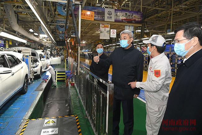 尹弘在郑调研汽车产业发展情况