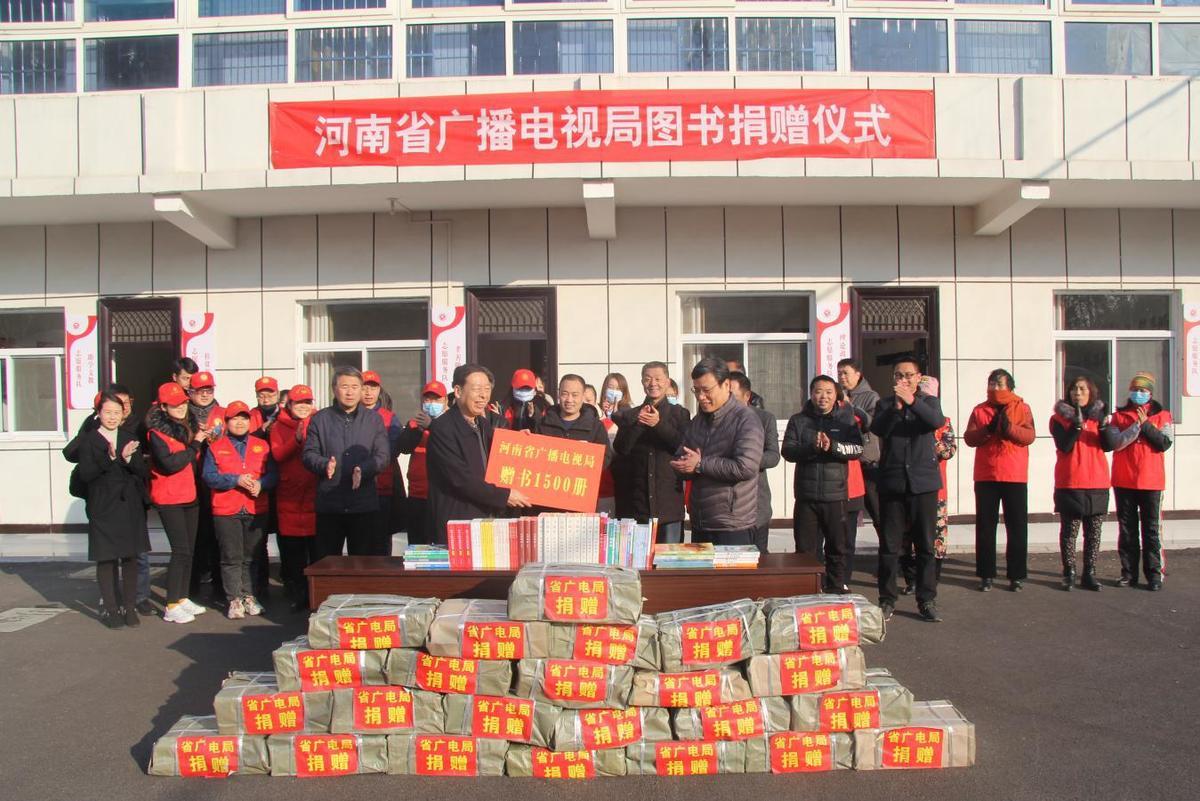 省广播电视局联系指导博爱县新时代文明实践中心工作