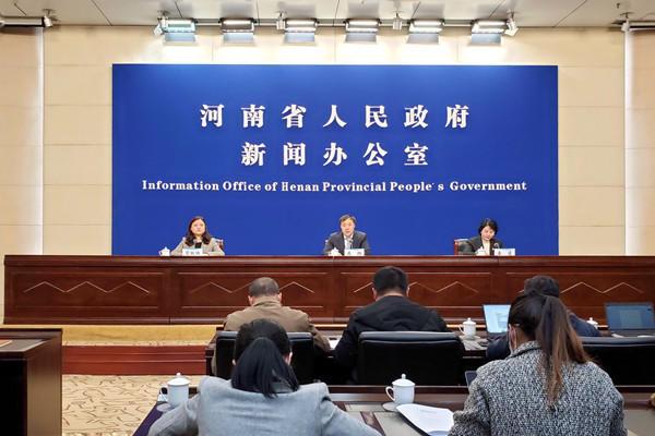 第三届中国国际进口博览会河南交易团新闻发布会