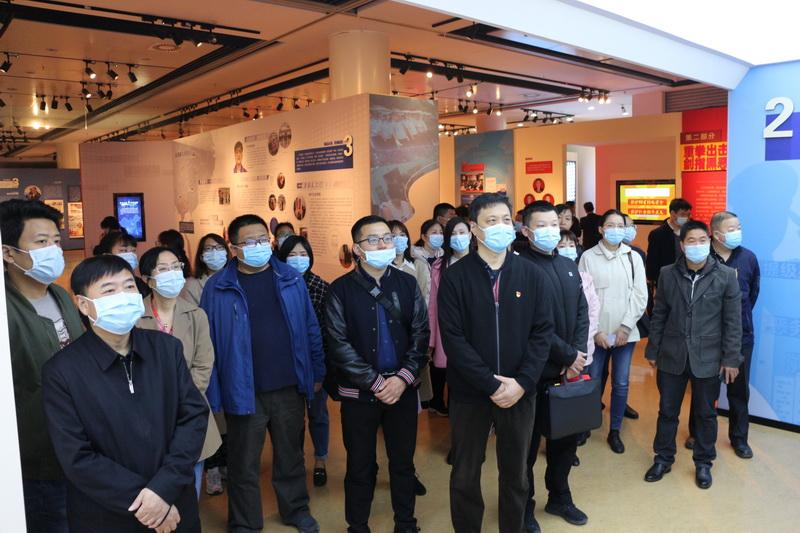 省工业和信息化厅组织参观河南省扫黑除恶专项斗争成果展