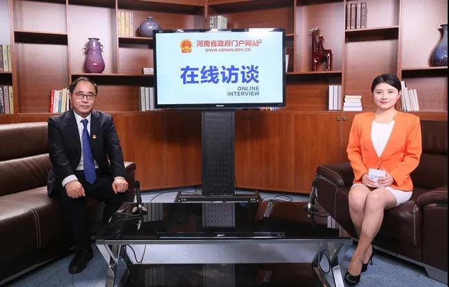 冯文元做客河南政府网《在线访谈》节目,介绍我省第七次全国人口普查