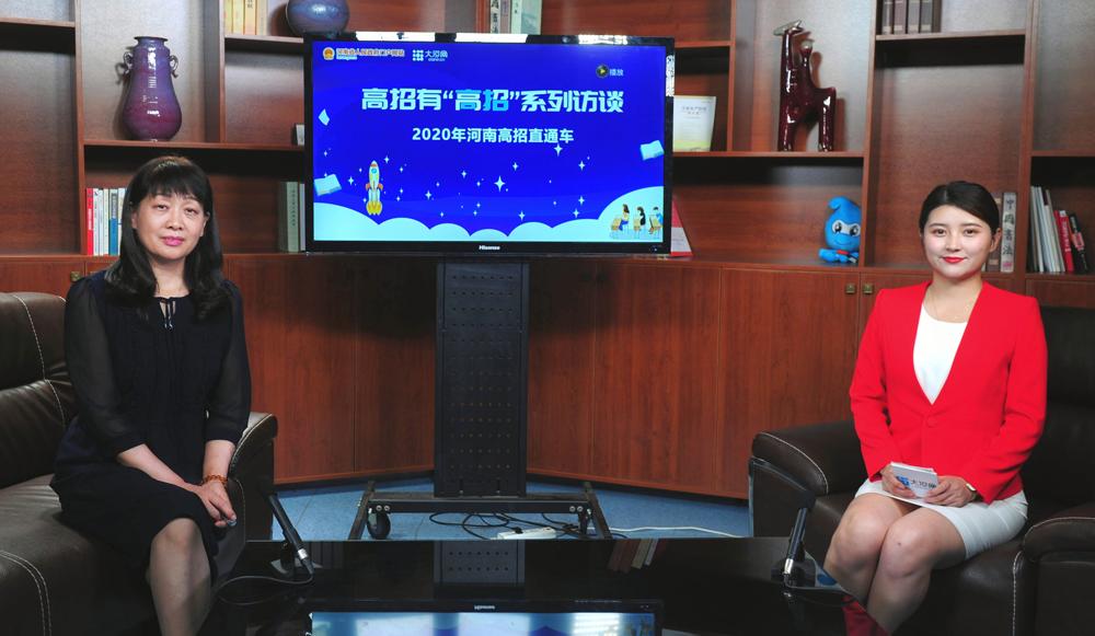 鄭大招辦主任徐麗麗:今年招生政策有六大變化