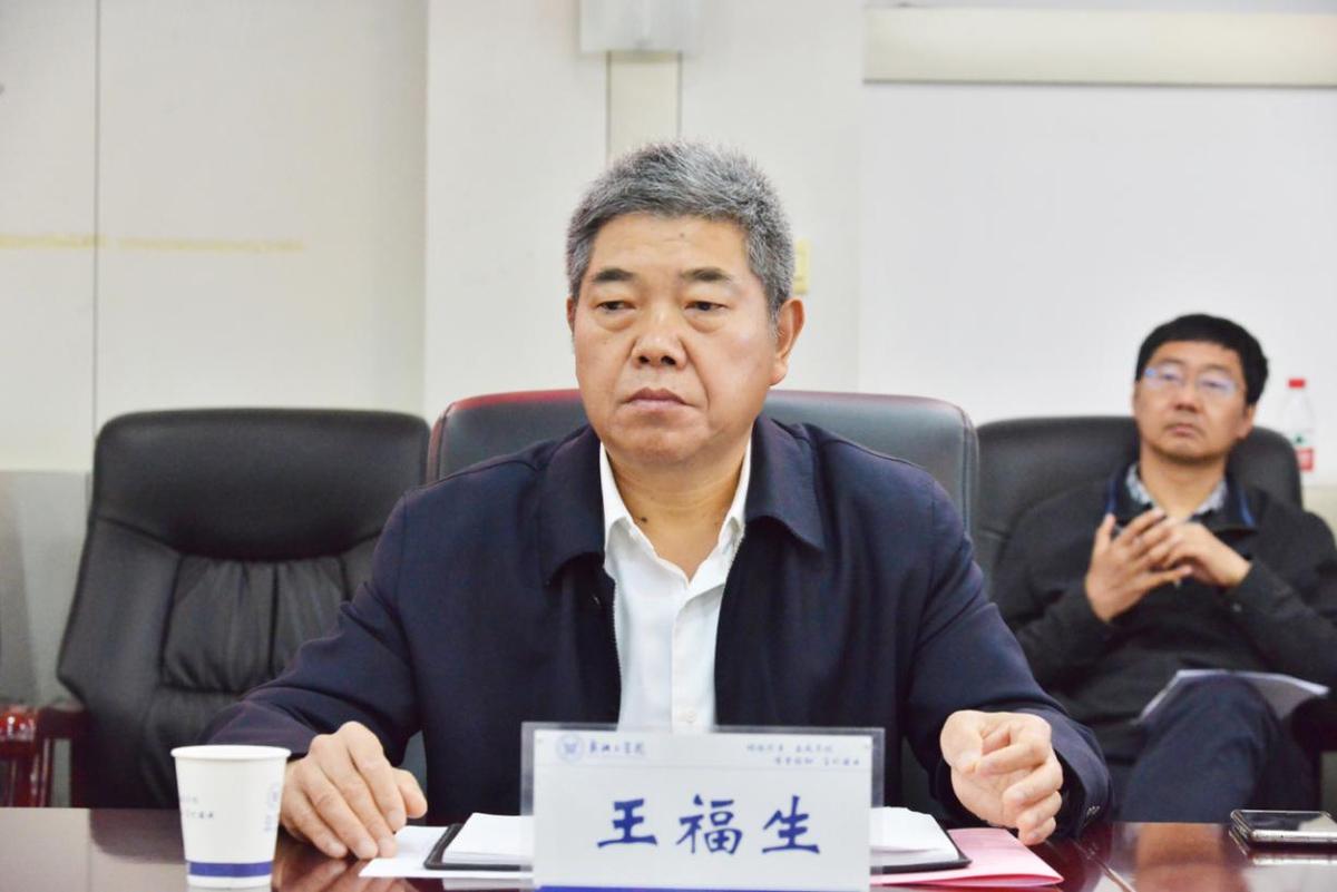 安阳市大数据研究院成立学术委员会